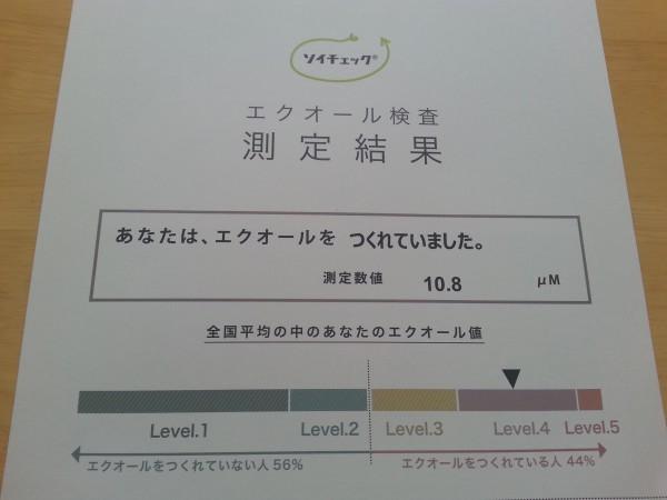 20160410_173305
