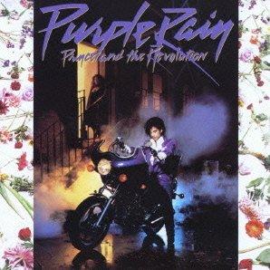 purple-rain-471453.1